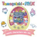 [NEW] Tamagotchi m!x Sanrio Characters m!x Ver. Japan 2017