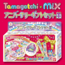 [NEW] Tamagotchi m!x Anniversary Gift Set Japan 2017