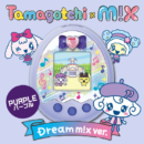 [NEW] Tamagotchi m!x Dream m!x Ver. Purple Japan 2018