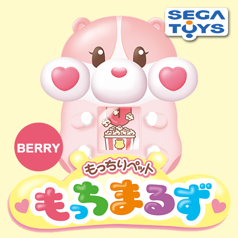 "[Pre-Order] Motchimaruzu ""Berry"" Sega Toys Japan [SEP/2018] Squishy x Digital Pet Toy"