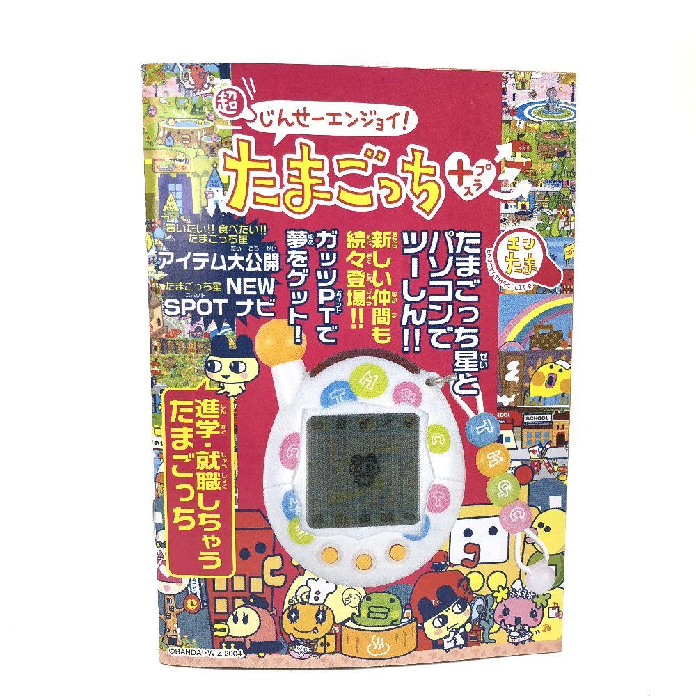 Tamagotchi iD Rakuraku Sodatekata guide book
