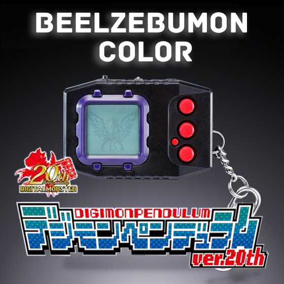 "[Pre-Order] [NEW] Digimon Pendulum Ver. 20th New Color ""Beelzebumon"" Premium Bandai [DEC 2018] Black"