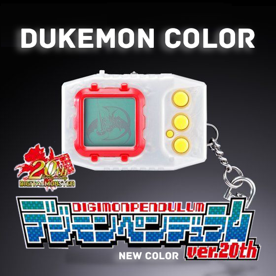 "[Pre-Order] [NEW] Digimon Pendulum Ver. 20th New Color ""Dukemon"" Premium Bandai [DEC 2018] White"