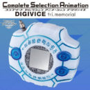 [NEW] Complete Selection Animation Digivice tri. memorial Bandai [13 OCT/2018]