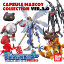 [NEW] Digital Monster Capsule Mascot Collection Ver.3.0 Bandai [JUL/2018]