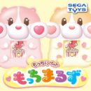 [NEW] Motchimaruzu Cream/Berry Sega Toys Japan Squishy x Digital Pet Toy