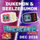 "[NEW] Digimon Pendulum Ver. 20th New Color ""Dukemon"" (White) ""Beelzebumon""(Black) Premium Bandai [15 DEC 2018]"