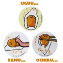 [NEW] Gudetama Button Badge Muguu/Ochiru/Samu..