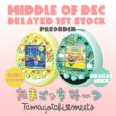[Pre-Order] [MID DEC 2018] [NEW] Tamagotchi Meets Fairytale Yellow | Magical Green Bandai 2018