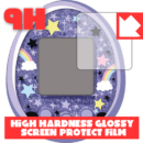 [NEW] Tamagotchi meets 9H High Hardness Glossy Screen Protect Film x1 Pdakobo Japan