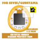 [NEW] Eevee Tamagotchi / Gudetama Tamagotchi Crystal Shield Screen Protect Film x1 Pdakobo Japan