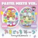 [Pre-Order] [NEW] Tamagotchi Meets Pastel Meets Ver. Bandai [30 MAR 2019]