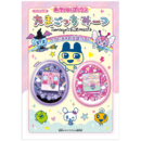 [Pre-Order] [NEW] Tamagotchi meets Nowtama Osewa Guide -Charaparfait Books [ 25 APR 2019 ]
