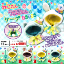 [NEW] Nekosan to Usagisan no Cape Easter Proof Japan – | 1.White Rabbit | 2.Rabbit Pink | 3.White Cat | 4.Cat Blue |