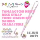 [Pre-Order] [NEW] Tamagotchi Meets Neck Strap Tomo Charm Set Sanrio Characters Bandai [15 JUN 2019]