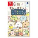 [Pre-Order] [NEW] Nintendo Switch Sumikko Gurashi -Gakkou Seikatsu Hajimerundesu-  [18 JUL 2019] Japan