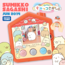 [Pre-Order] [NEW] Sumikko Gurashi Sumikko Sagashi Takara Tomy Japan [ 22 JUN/2019]