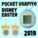 [NEW] Pocket Usapiyo and Covers Disney Easter Limited 2019 Japan