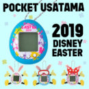 [NEW] Pocket Usatama and Covers Disney Easter Limited 2019 Japan