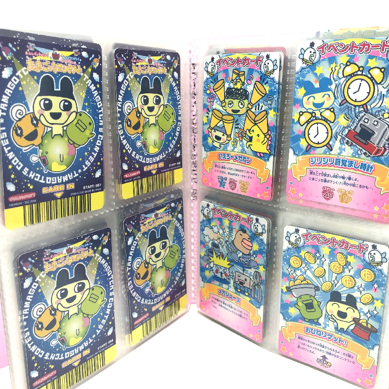 Details about [Used] Tamagotchi Card x106 Trading Cards Set Bandai 2