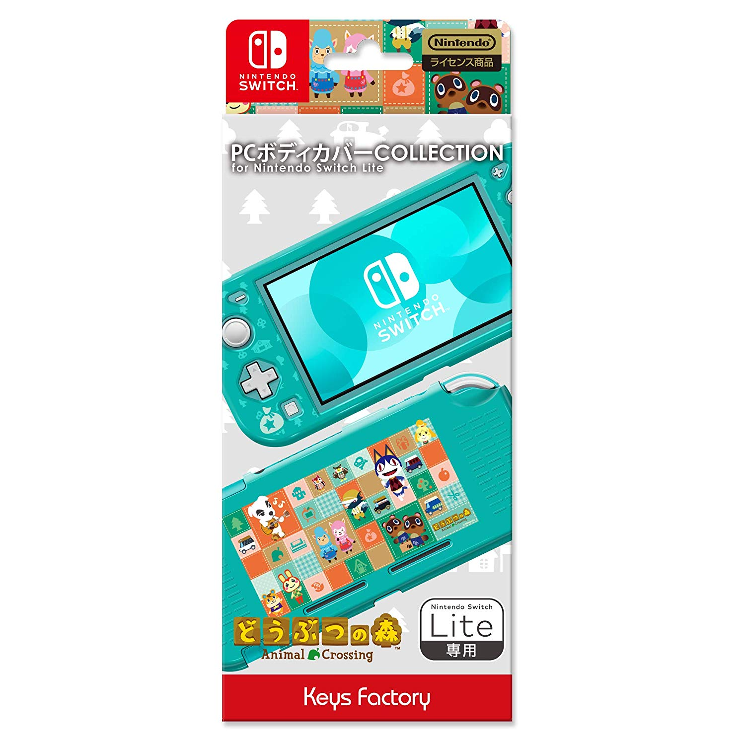New Pc Body Cover Collection For Nintendo Switch Lite Animal Crossing Keys Factory Japan Apr 2020 Japan You Want