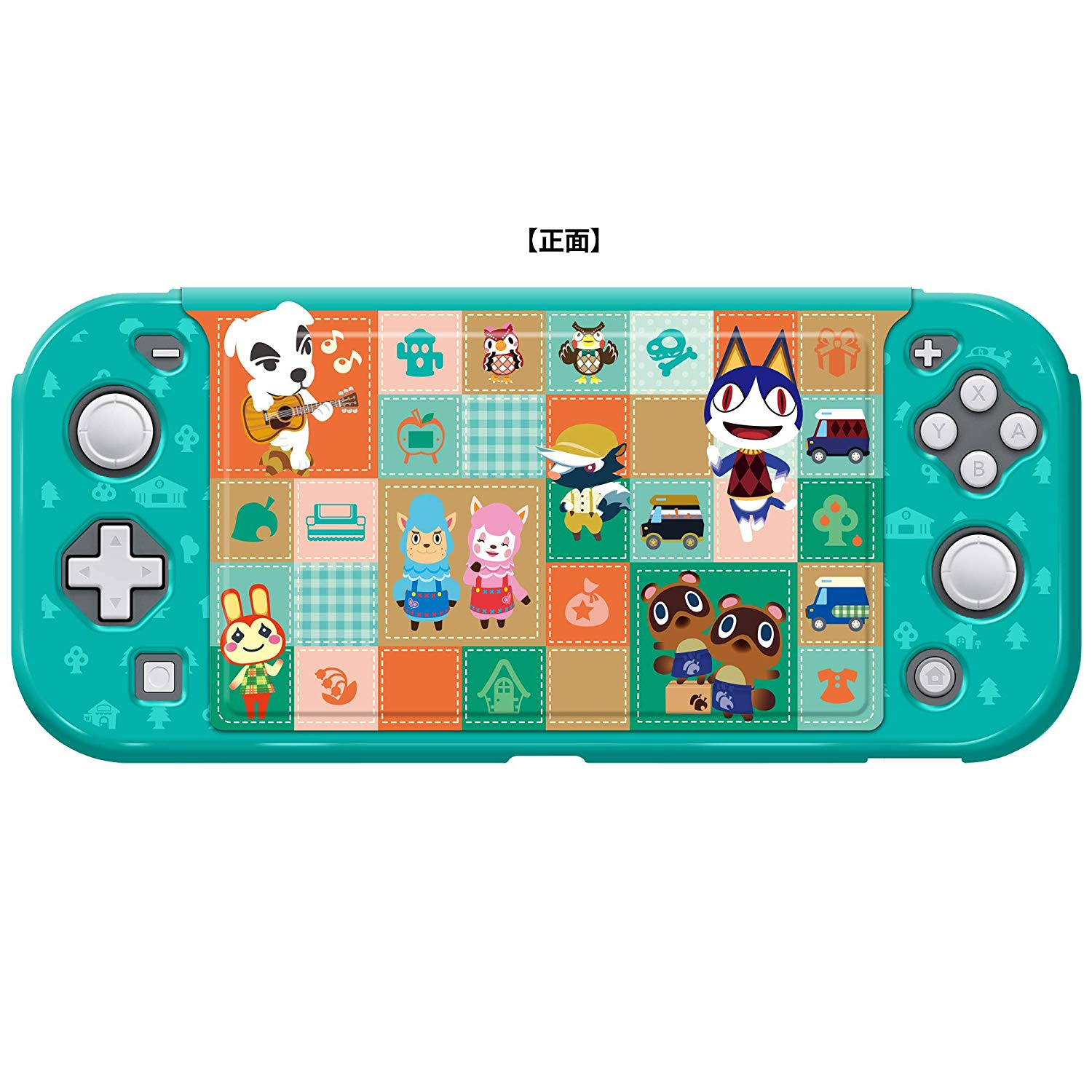 New Kisekae Cover Collection For Nintendo Switch Lite Animal